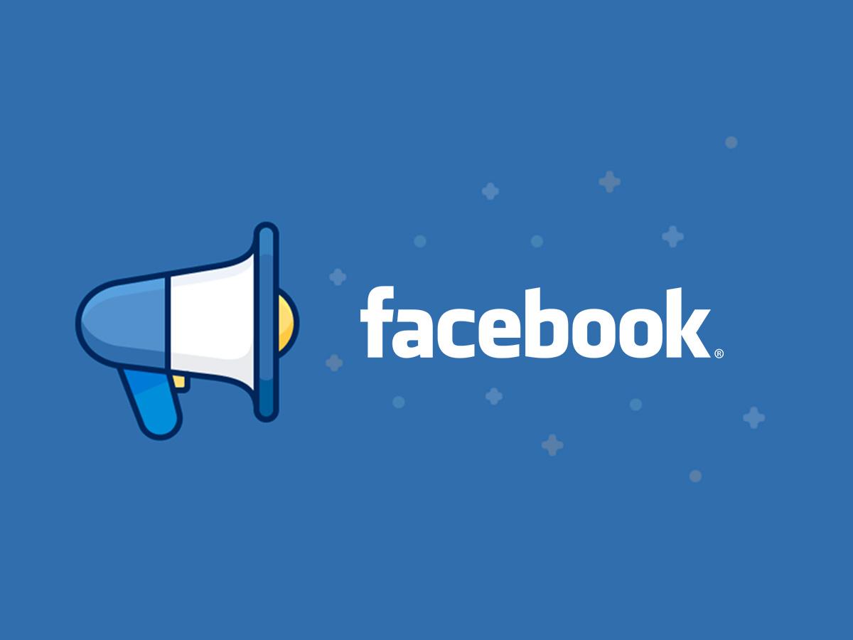 Como anunciar no Facebook